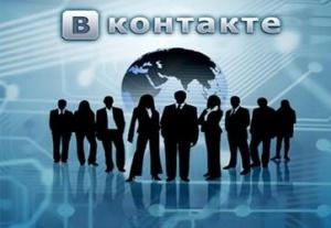 SMO продвижение Вконтакте